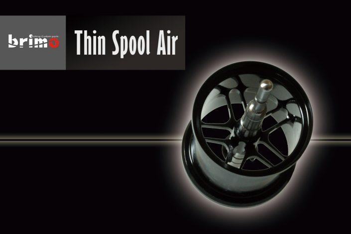 アンバサダー2500C用スプール Thin spool Air A7525C