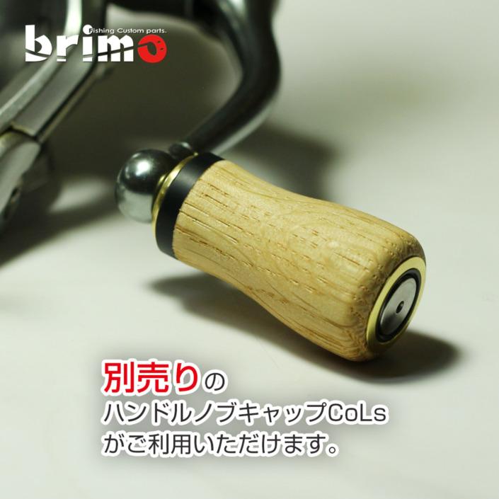 brimo Sanctus brave350 Reel Wood Handle Knob for Shimano Daiwa
